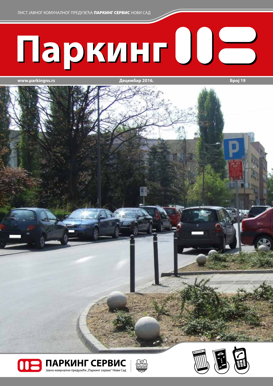 parking2016