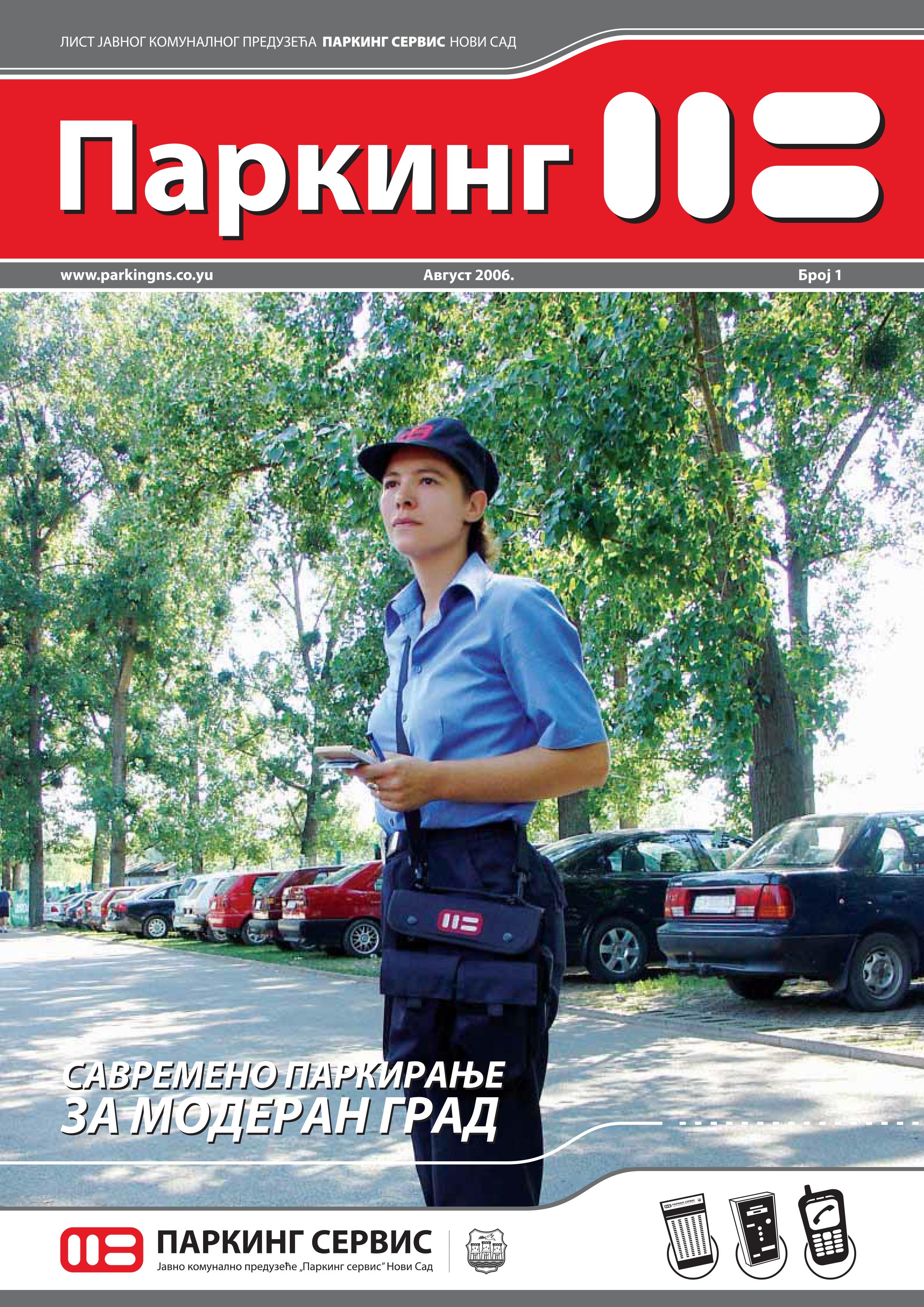 parkingns01-1