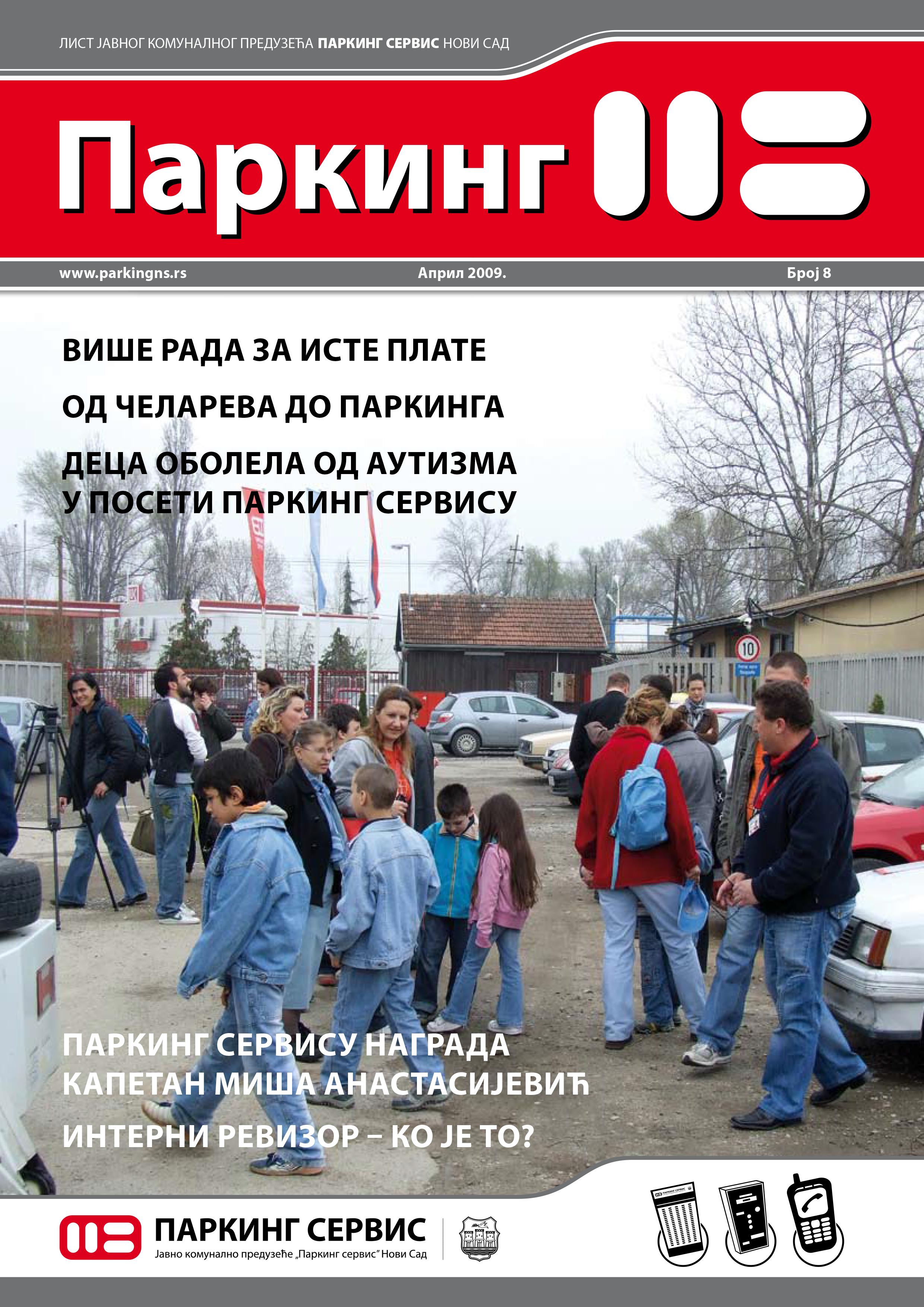 parkingns08-1